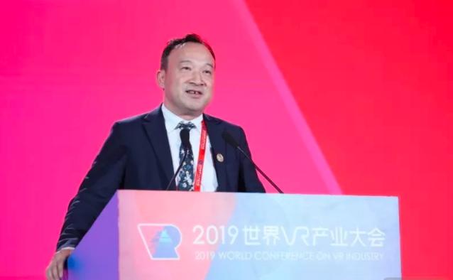 【世界VR大会】阿里巴巴副总裁刘松:VR/AR等技术将构建未来黄金十年