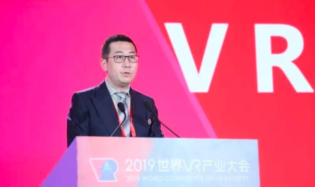 【世界VR大会】腾讯公司副总裁:5G商用化将为VR产业带来新一轮爆发
