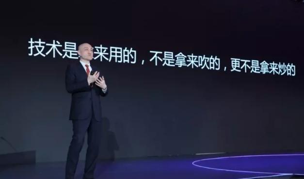 【世界VR大会】微软(中国)CTO韦青:物理和虚拟世界融合将迎来巨大转变