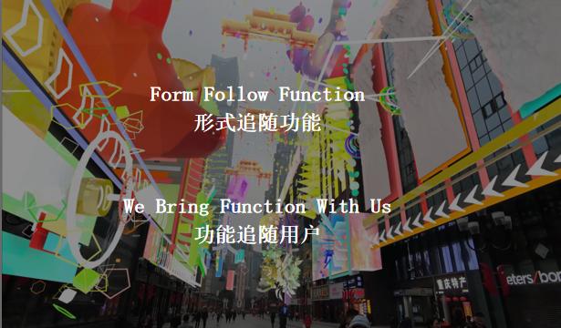 【直播】陶柏帆:5G助推增强现实主义城市建设