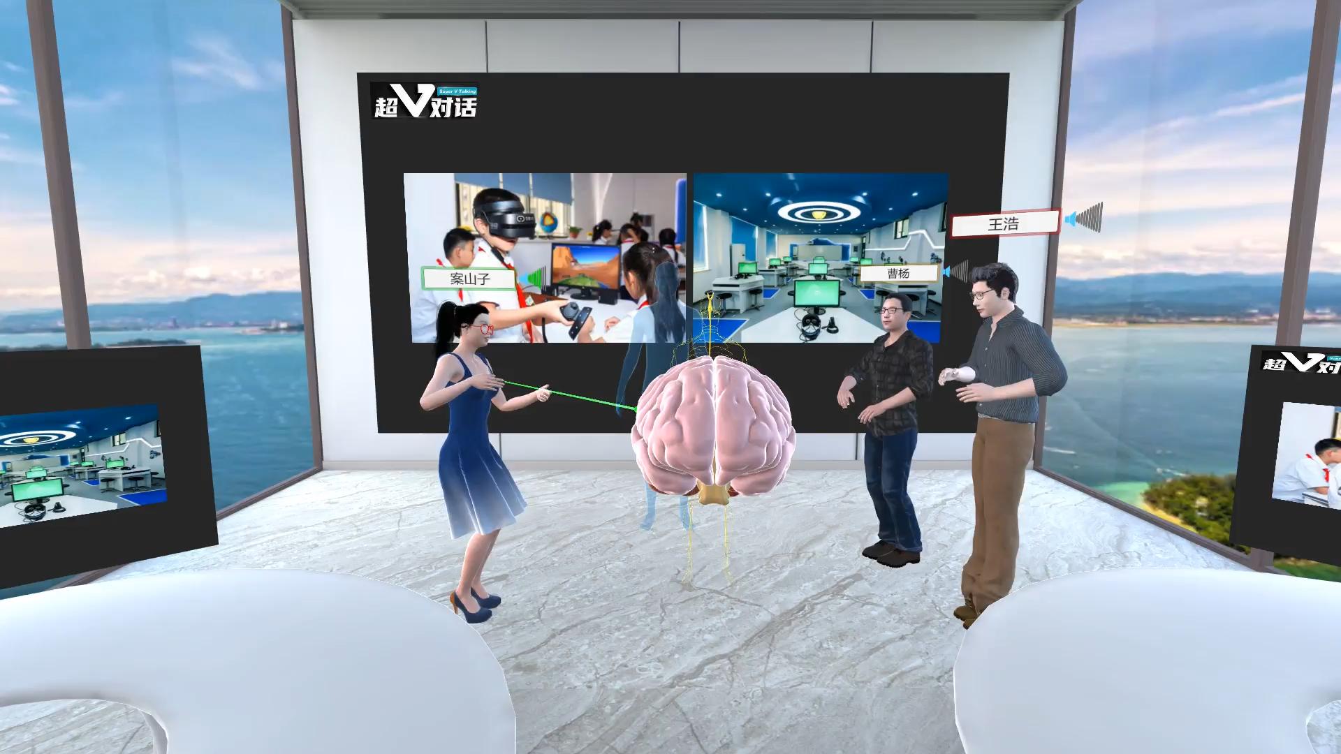 """超V对话   年增长2-3倍,5G能否让VR教育""""起飞""""?"""