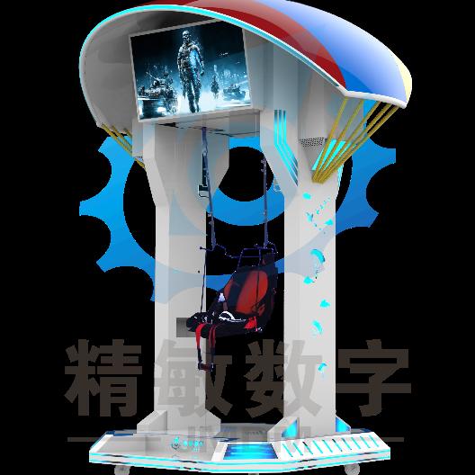 VR高空跳伞VR跳伞机VR滑翔伞VR极限运动VR航空营地VR航空运动俱乐部