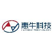 深圳惠牛科技有限公司