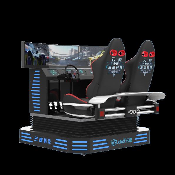 云威VR 三屏赛车