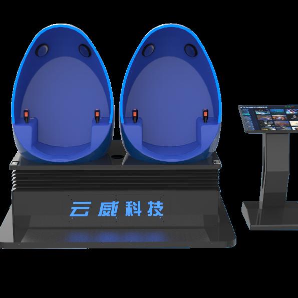 云威VR双人蛋椅