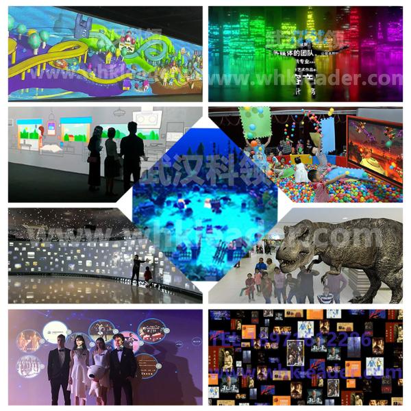 墙面互动投影 互动投影墙面 墙面互动游戏 墙面互动 互动墙面 人墙互动 体感墙面互动 AR墙面互动 墙面互动签到