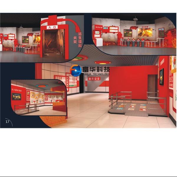 VR消防体验馆 VR模拟消防安全 VR安全隐患排查