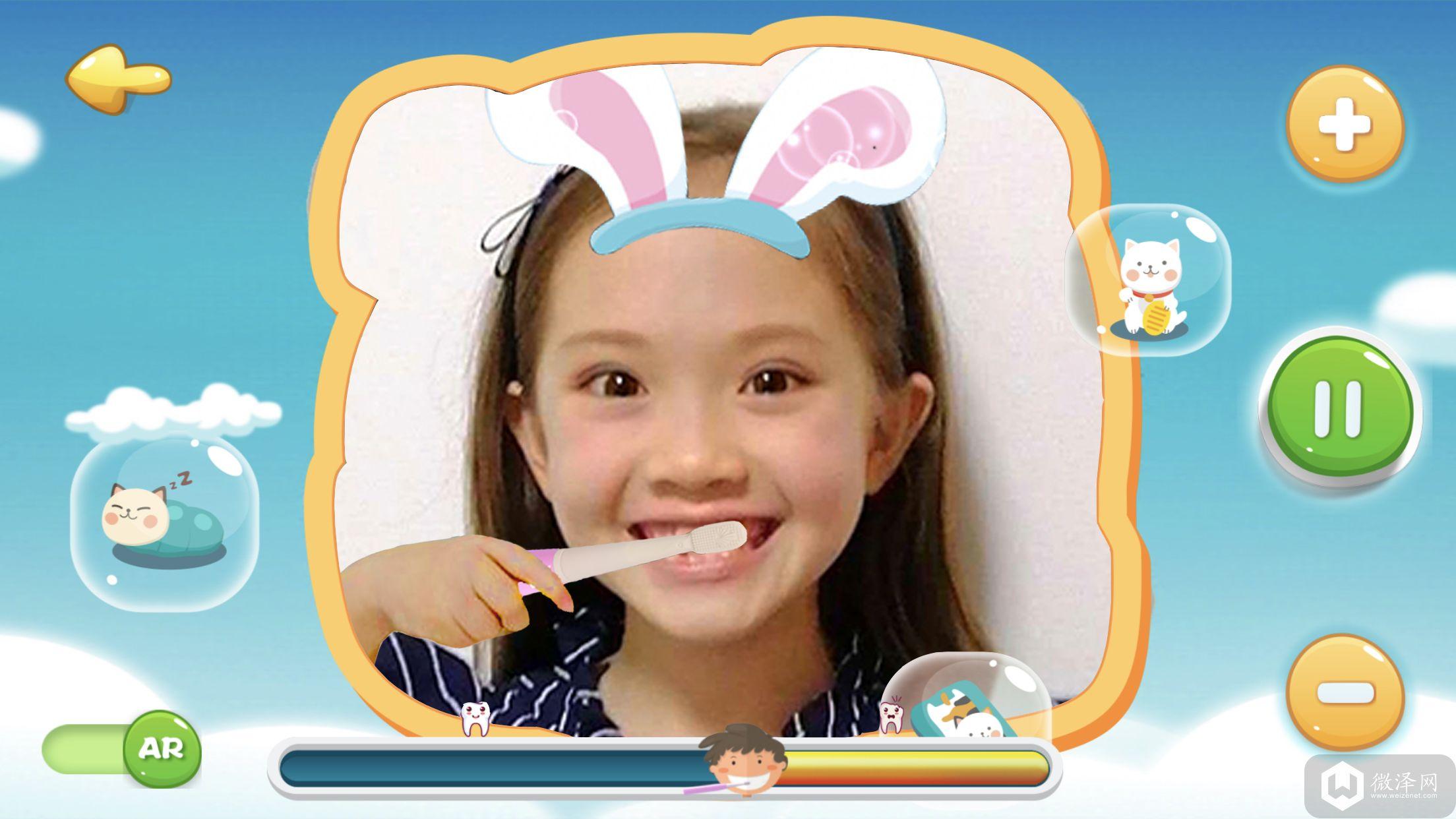 小科AR儿童牙刷, 能让100%的熊孩子连续刷牙3遍你信不信?