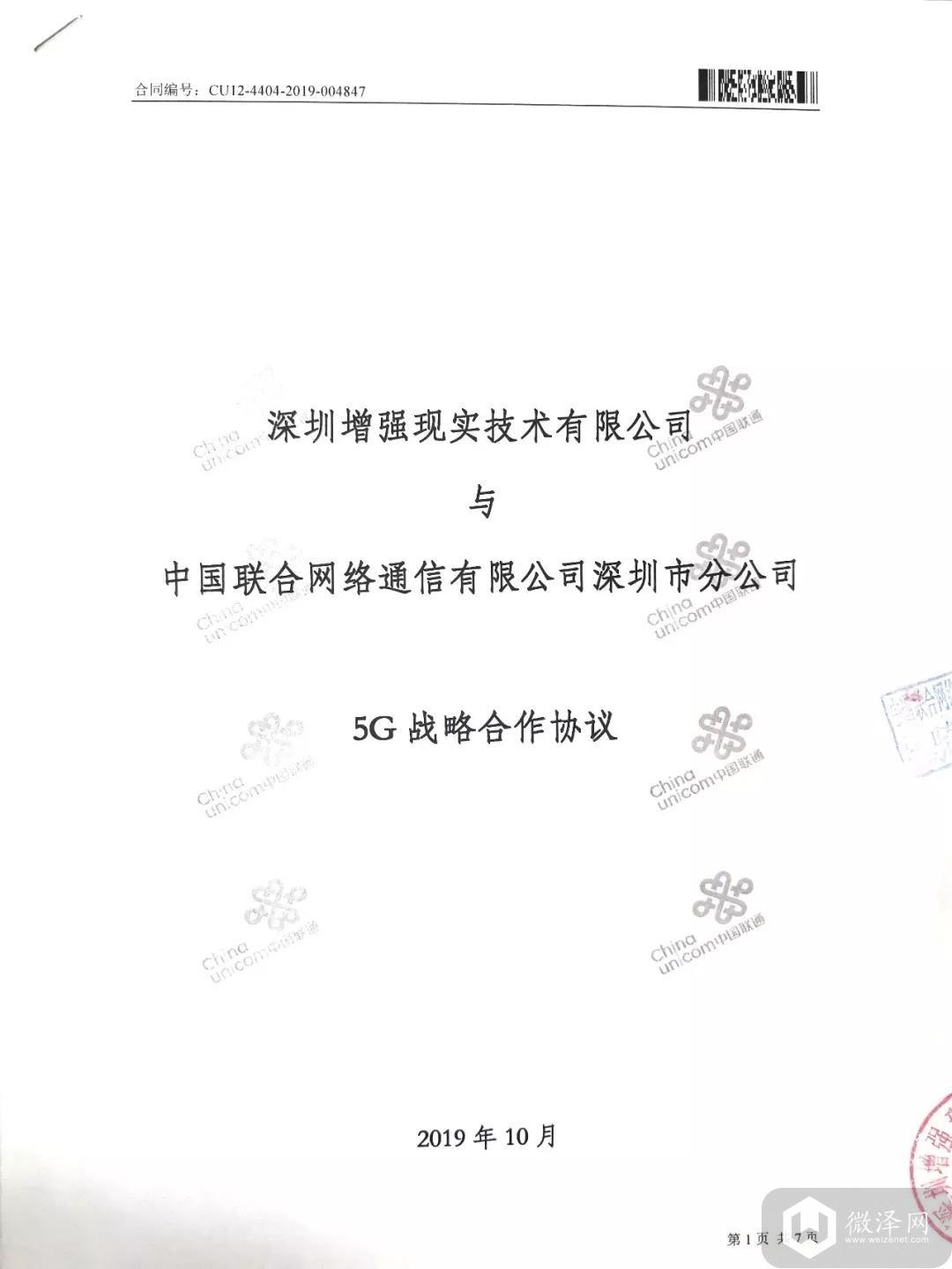 5dc91a0592f95.jpg
