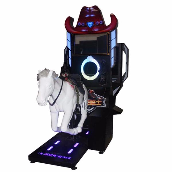 VR战马系列