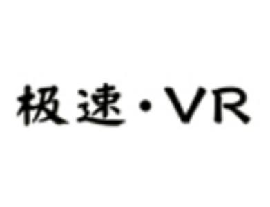 VR影院加盟店