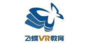 西安飞蝶虚拟现实科技有限公司