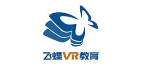 飞蝶VR教育