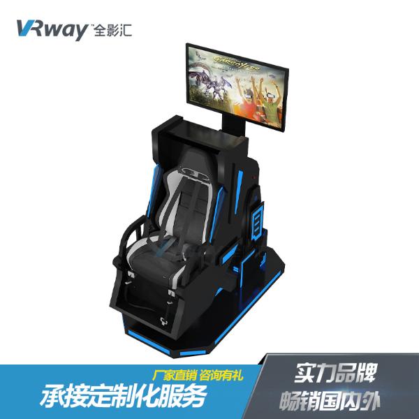 360度旋转座椅 VR360度旋转设备 欧宝体育app下载地址VR VR体验馆必备 VR运动