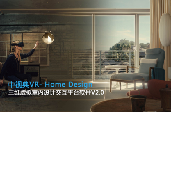 VRP HOME-典居