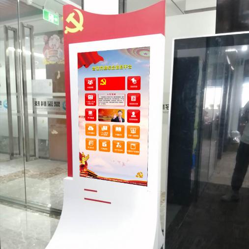 党建信息化一体机-立式智慧党建终端机