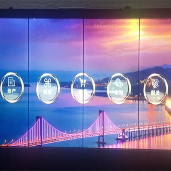 多屏多人互动软件-大屏幕互动软件-鼎深科技
