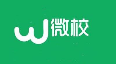 深圳市微校传媒有限公司